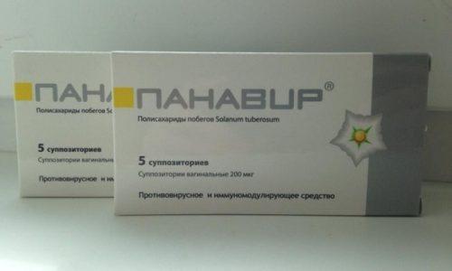 Для лечения герпеса на руках врач назначает пациенту препараты, которые убивают вирусные клетки. К примеру, Панавир