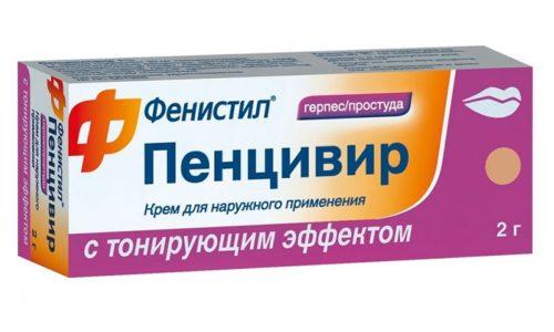 Пенцикловир является аналогом ацикловира, который обладает более ярким выраженным действием по отношению к вирусной ДНК