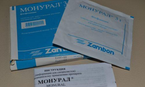 Монурал относятся к антибактериальным препаратам и используются многими специалистами для лечения цистита в период беременности
