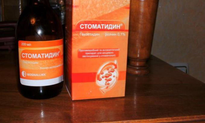 Для детей старше 4-х лет разрешается использовать Стоматидин