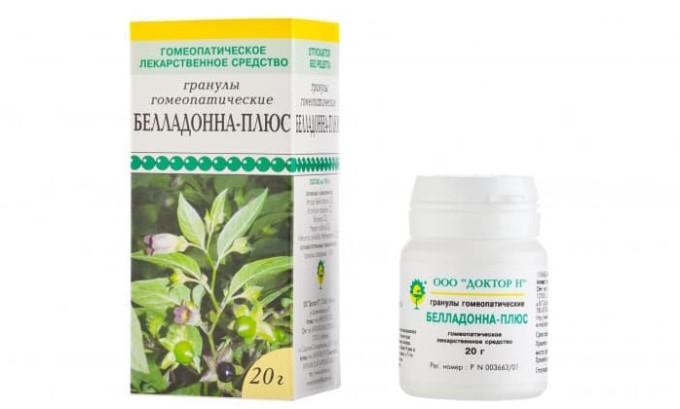 Белладонна применяется при внезапном начале заболевания, с лихорадкой и высокой температурой. Если моча имеет красный осадок
