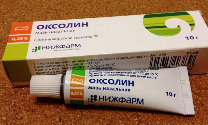 Оксолин обладает активностью против вирусной инфекции, вызывающей грипп и герпес