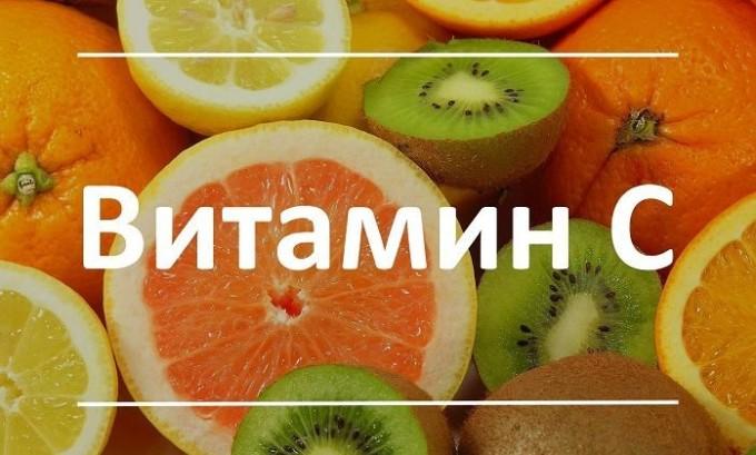 В рацион следует включить продукты, богатые витамином С