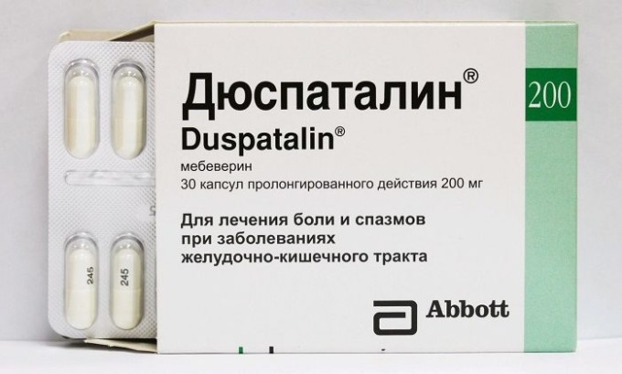 Дюспаталин не назначают при острой форме, потому что он не может оказать первую неотложную помощь. Основными заданиями дюспаталина является снятие спазма и приведение в нормальное состояние сфинктера Одди