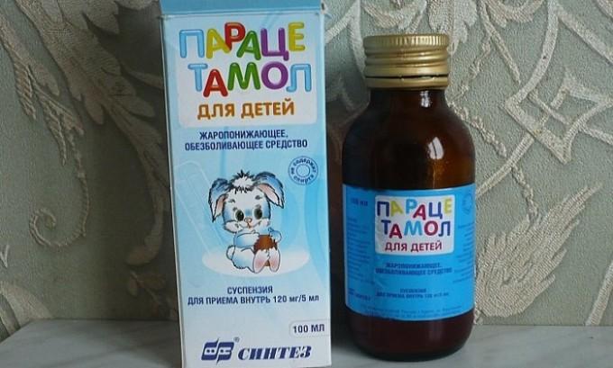 Для снижения температуры назначаются парацетамол или ибупрофен