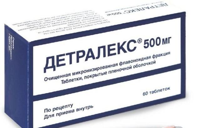 Прием этих медикаментов снижает болевые ощущения