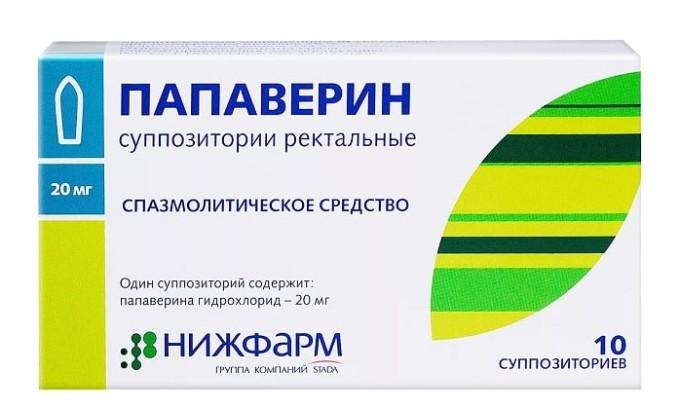 При острой форме панкреатита используют папаверин