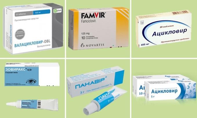 Для лечения герпеса применяют таблетки и кремы