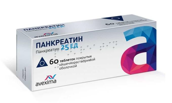 Панкреатин компенсирует недостаточность секреторной функции поджелудочной железы