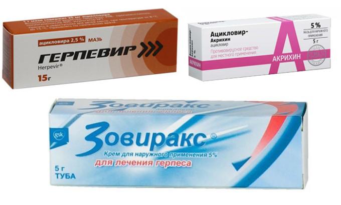 Лечение недуга и меры, направленные на предотвращение его рецидивов, непременно включают в себя прием противовирусных препаратов