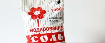 Соль поваренная йодированная: роль в профилактике дефицита йода