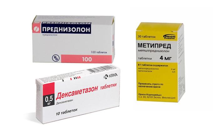 При лечении тиреоидита де Кервена предпочтительнее использовать препараты синтетического происхождения: «Преднизолон», «Метипред», «Дексаметазон»