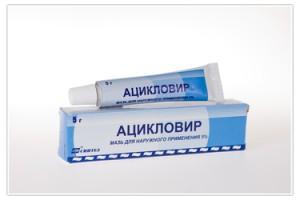 Ацкловир упаковка