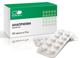 Анаприлин предназначен для приема пациентам с заболеваниями сердечно-сосудистой системы