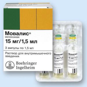 Мовалис - нестероидное противовоспалительное средство, применяемое в основном для лечения воспалений в суставах.