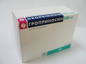 упаковка Гропирносина