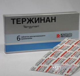 Таблетки Тержинан
