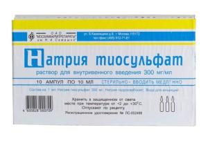 препарат Натрия тиосульфат