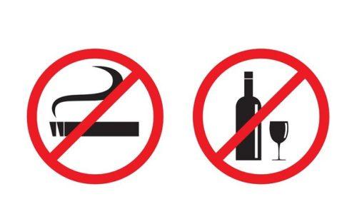 Обязательно пациент отказывается от курения и принятия алкогольных напитков
