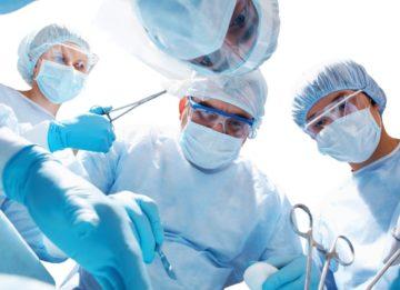 Способы удаления щитовидной железы