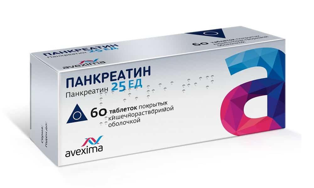 лучшие препараты железа при анемии отзывы