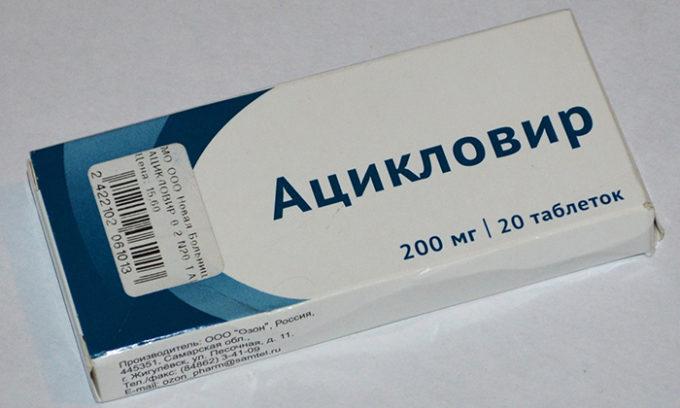 Врач может назначить противовирусные препараты Фоскарнет, Ацикловир, Ганцикловир, Виферон