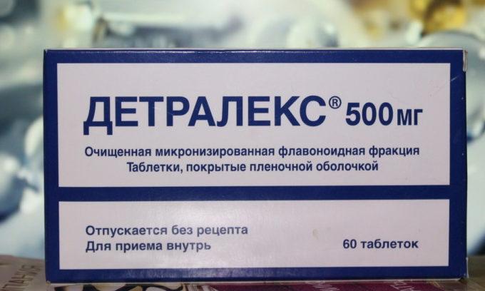 Детралекс самый подходящий препарат при варикозе, обладающий высокой биодоступностью и быстрым воздействием.