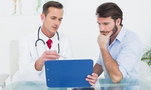 Только опытный врач в зависимости от того, какая форма заболевания была выявлена у больного, сможет назначить эффективное лечение