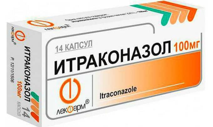 Итраканазол назначается врачами для лечения любого вида грибковой инфекции. Известен как максимально быстрое средство воздействия на грибы