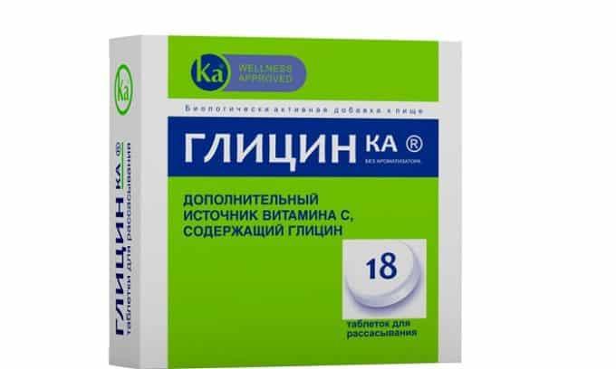 Для успокоения вам надо применить препарат Глицин